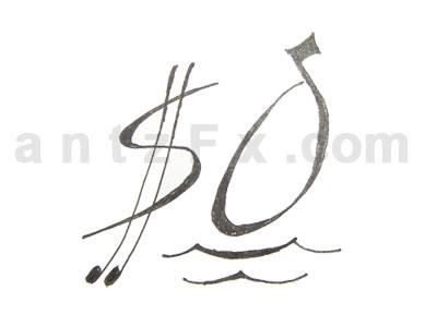 Line Draing of logo