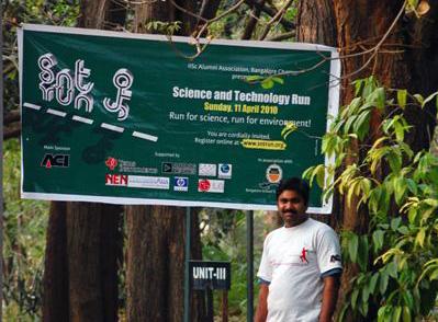 AnasKA SnT Run 2010