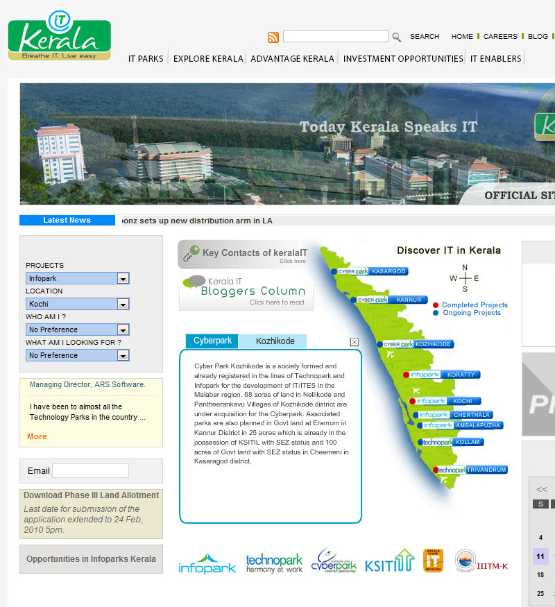 My CvberPark logo on the footer of IT Kerala homepage