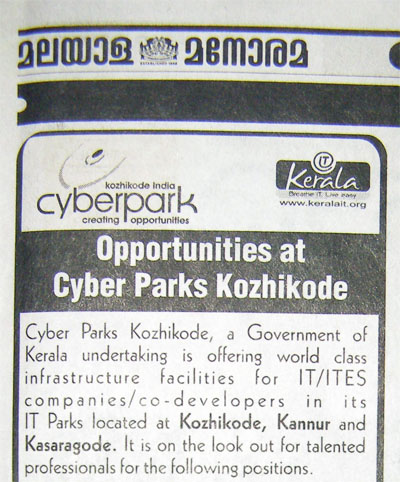 Malayala Manorama ad on CyberPark