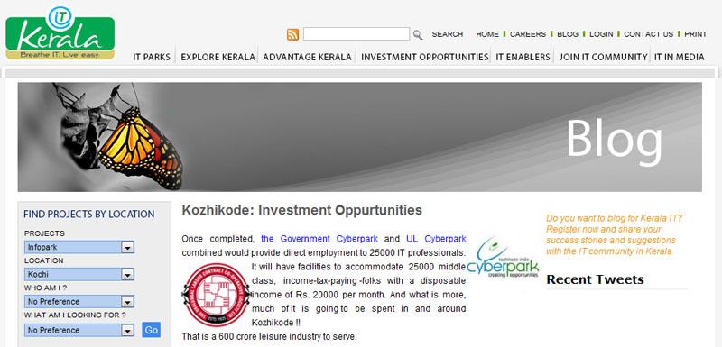 Blog entry in Kerala IT website showing my CyberPark logo