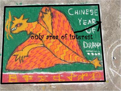 Flying Dragon by Ashveen