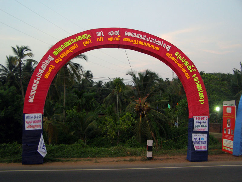 Foundation Stone Laying Ceremony of CyberPark Kozhikode