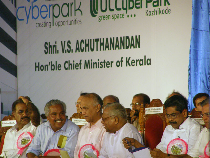 Honorable guests at CyberPark
