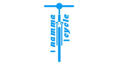 pedaling namma cycle antzFx