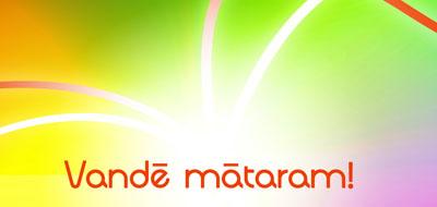 vandeMataram_antzFx_quadranta