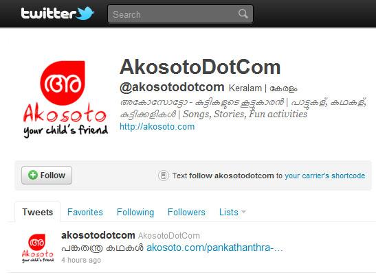 Twitter @AkosotoDotCom