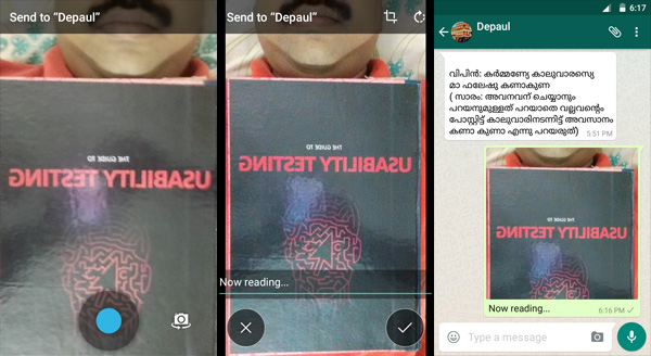 Left: Front Camera preview (mirrored) | Centre: confirmation screen (mirrored) | Right: WhatsApp message (mirrored)
