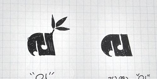 Vayali logo doodle -- Malayalam letter 'വ' ('Va') of 'വയലി' -- 'Vayali'